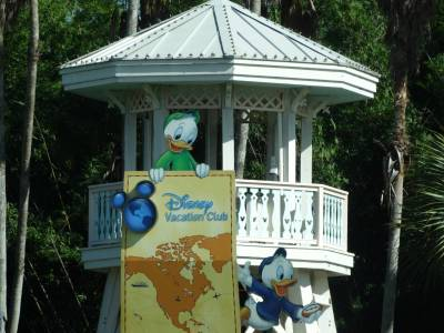 Photo illustrating <font size=1>Disney Vacation Club tower