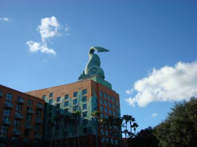 Photo illustrating <font size=1>Dolphin - exterior