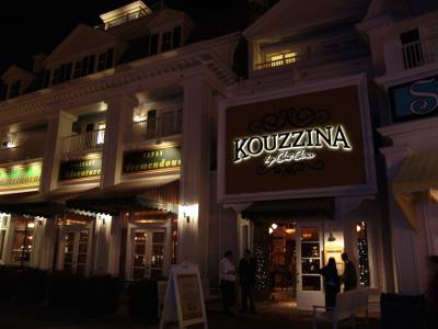 Photo illustrating BoardWalk - Kouzzina