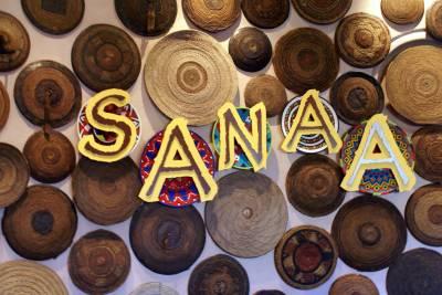 Photo illustrating <font size=1>Animal Kingdom Lodge - Sanaa Sign