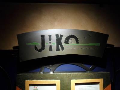 Photo illustrating <font size=1>Jiko Sign