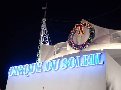 Photo illustrating <font size=1>Downtown Disney - Cirque du Soleil