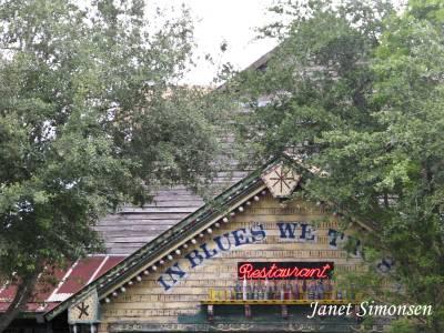 Photo illustrating <font size=1>Downtown Disney - West Side