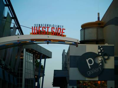 Photo illustrating <font size=1>Downtown Disney - West Side