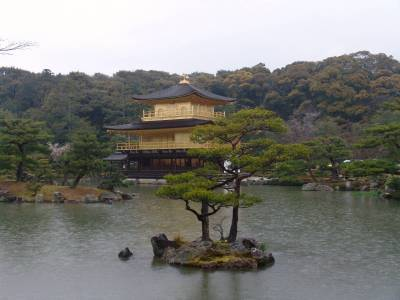 Japan - Kyoto Golden Pavilion photo