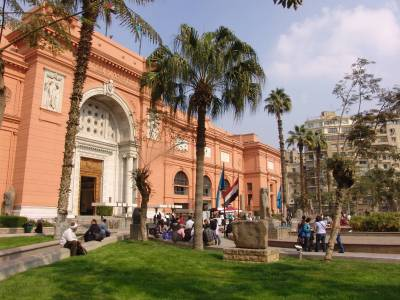 Egypt - Egyptian Museum, Cairo photo