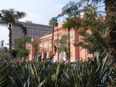 Egypt - Egyptian Museum, Cairo photo