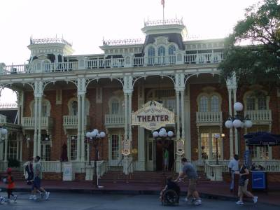 Main Street - Town Square Theater photo