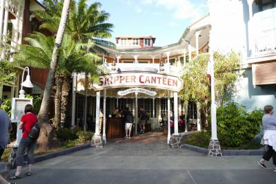 Photo illustrating Skipper Canteen