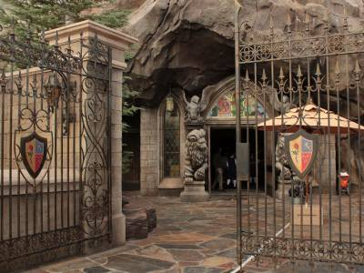 Photo illustrating <font size=1>Entrance Gate, Be Our Guest
