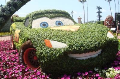Photo illustrating <font size=1>Flower and Garden Festival