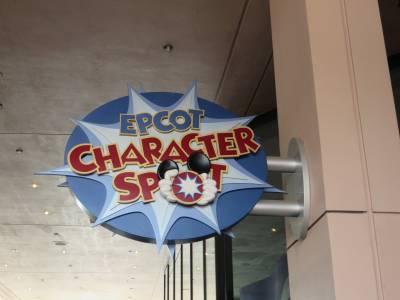Photo illustrating <font size=1>Epcot - Future World - Character Spot