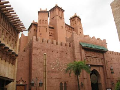 Photo illustrating <font size=1>Epcot - Morocco - Restaurant Marrakesh