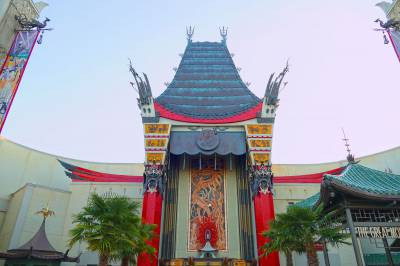 Chinese Theater at Dusk