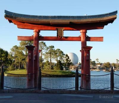 Photo illustrating <font size=1>Japan