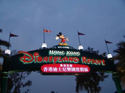 Photo illustrating <font size=1>Hong Kong Disneyland - sign