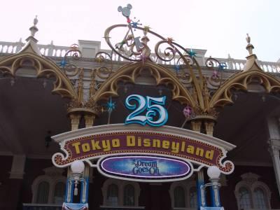 Photo illustrating <font size=1>Tokyo Disneyland - entrance