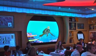 Animator's Palate on the Disney Dream photo