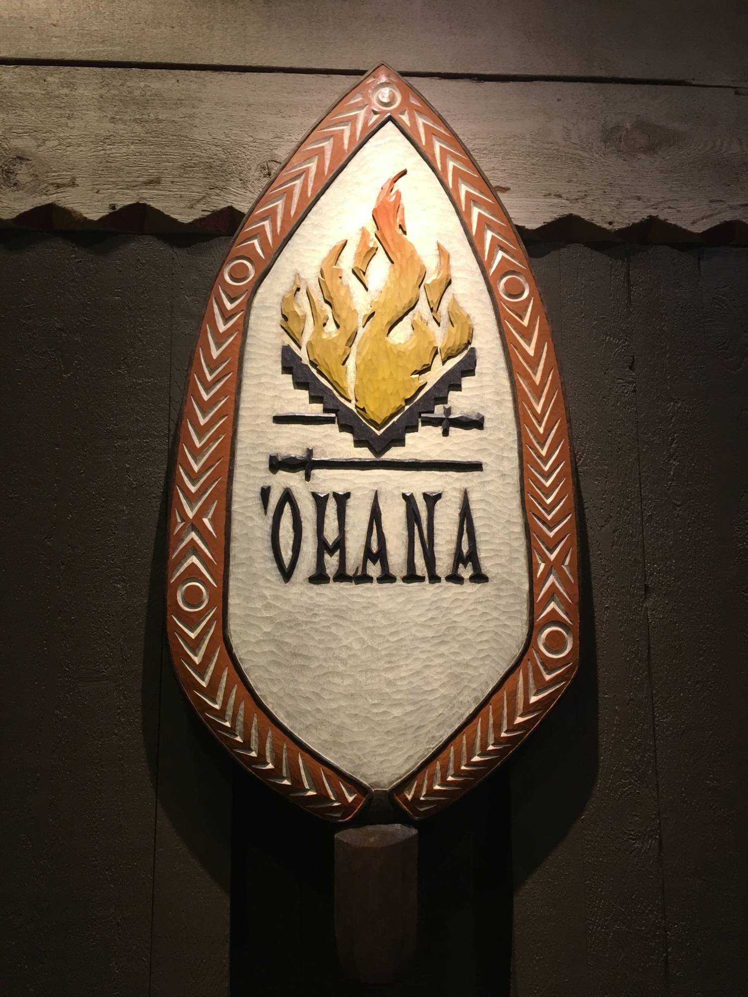 Enjoy a family style dinner at 'Ohana  | PassPorter.com