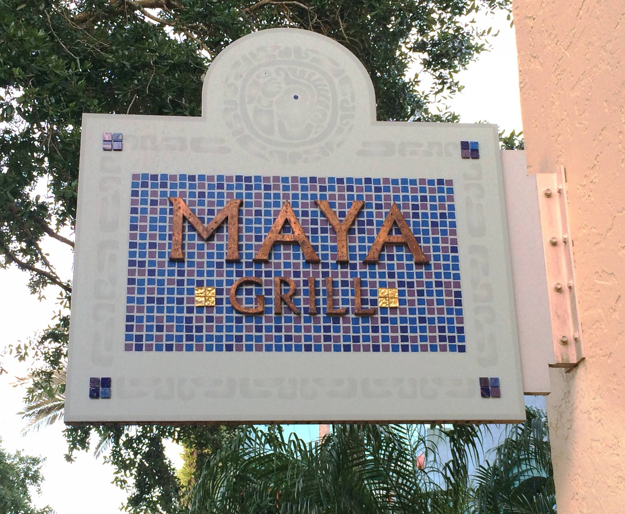 Enjoy a Tex Mex meal at Maya Grill |PassPorter.com