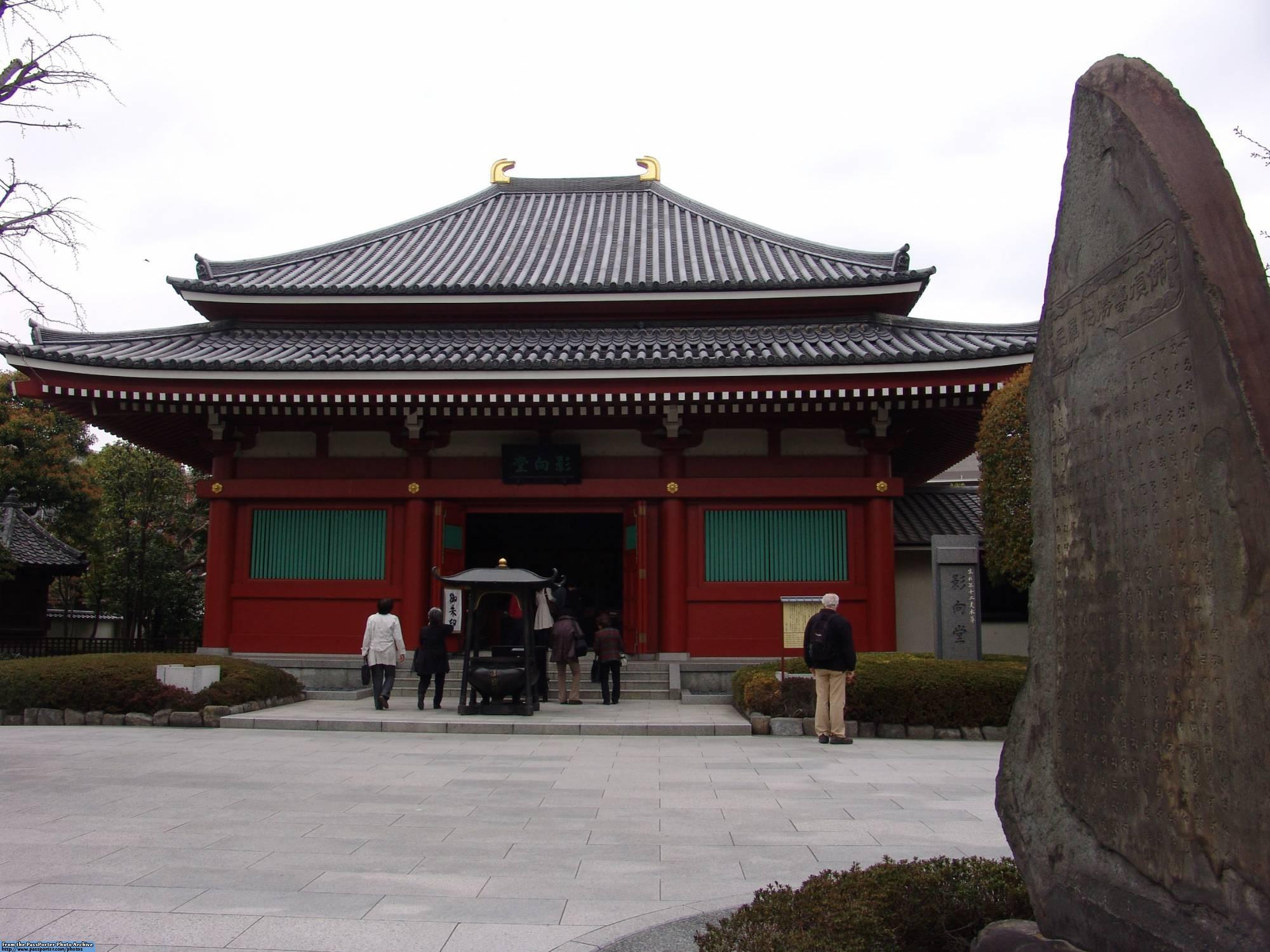 Explore Tokyo while visiting the Tokyo Disney Resort |PassPorter.com