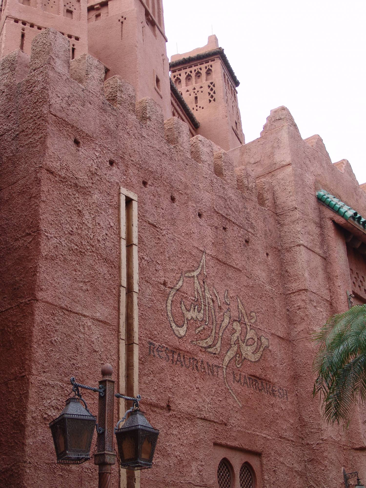 Epcot - Morocco photo