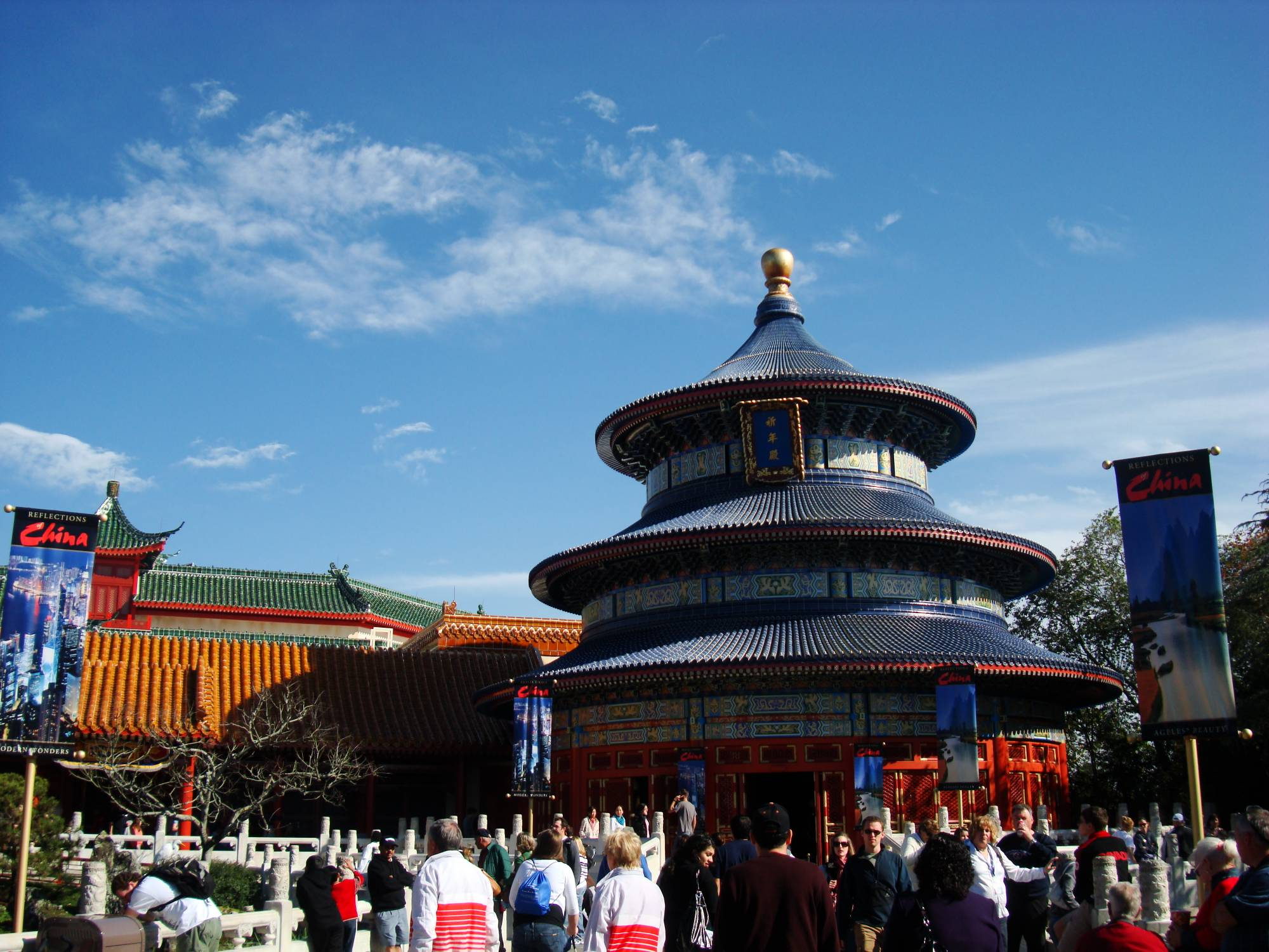 Epcot - China photo
