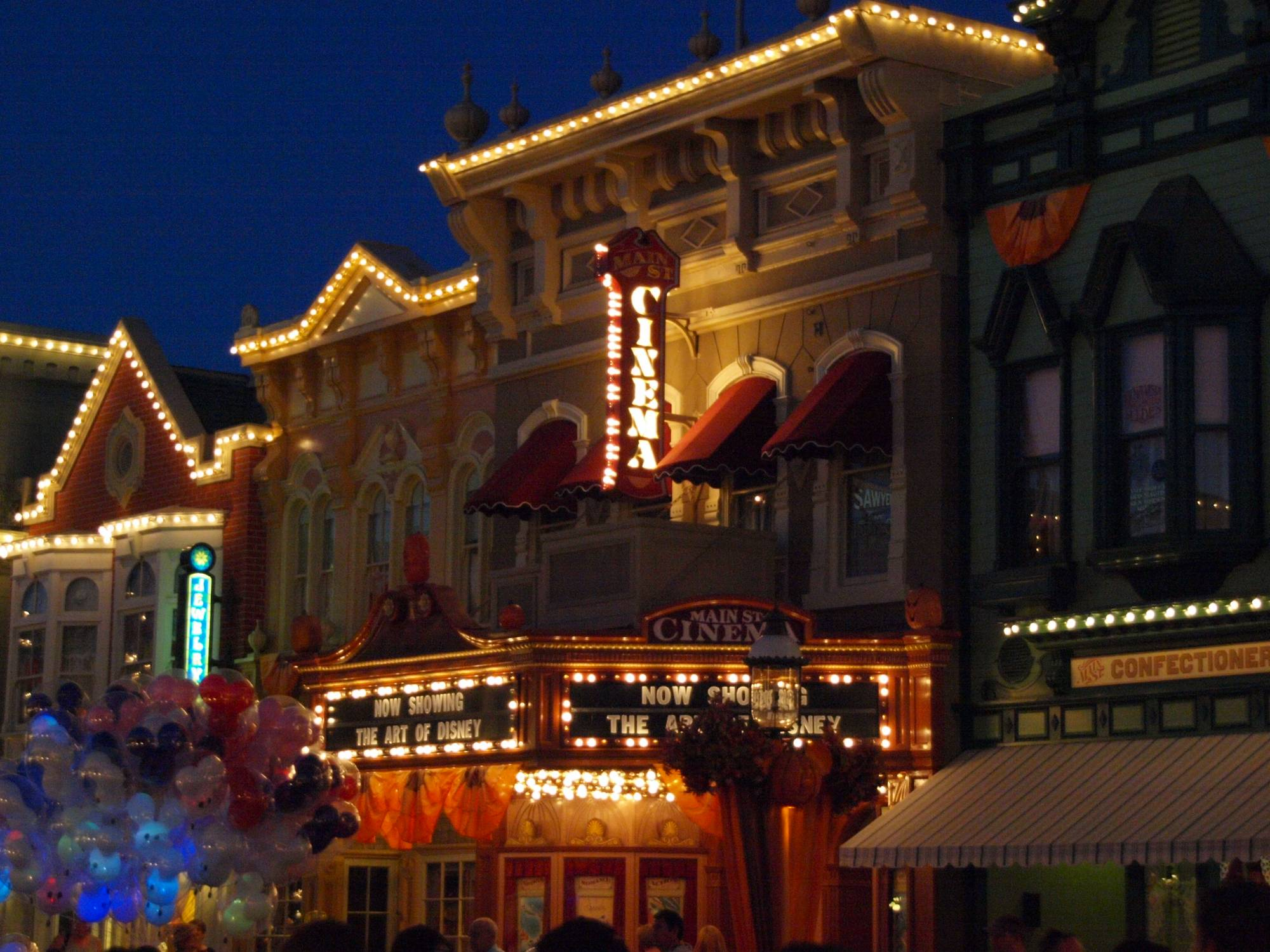 Main Street Cinema at night