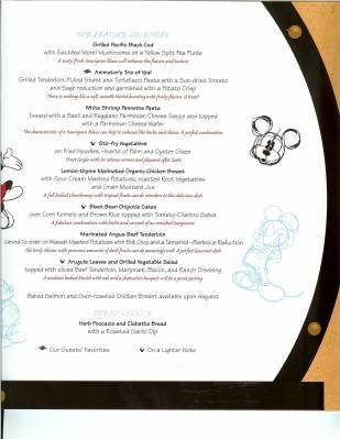 Disney Dream - Animator's Palate Dinner Menu 2/2