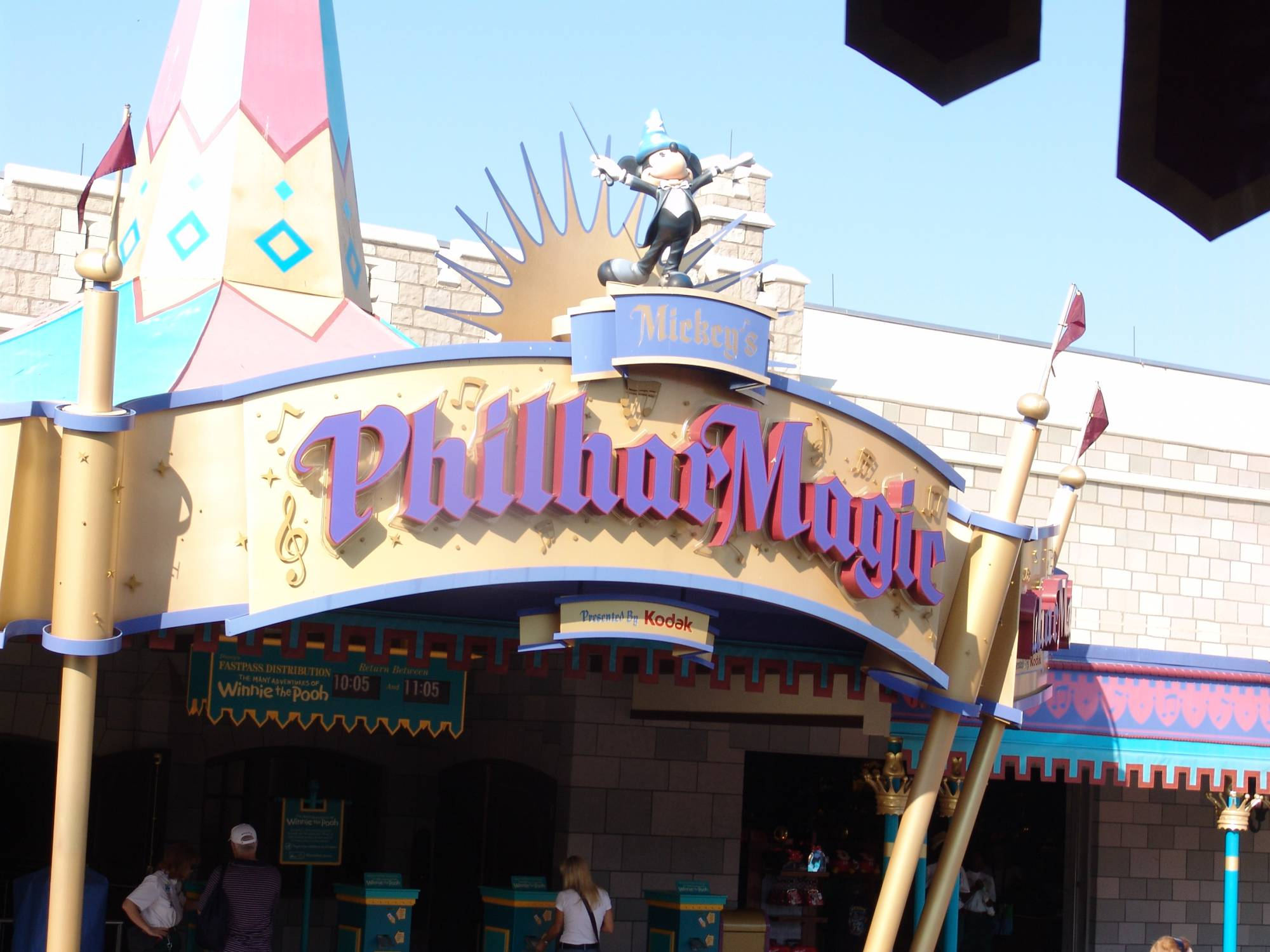 Magic Kingdom - Mickey's PhilharMagic