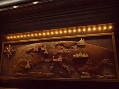 Disney Fantasy - Skyline Lounge