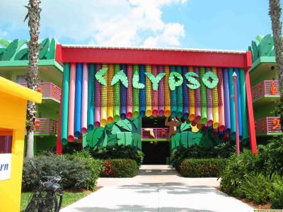 All-Star Music - Calypso Building