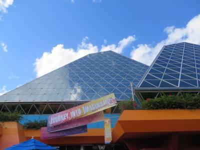 Epcot - Imagination Pavilion