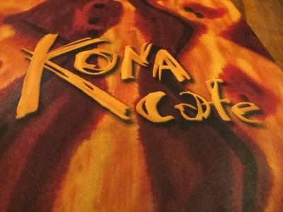 Polynesian Resort Kona Cafe menu