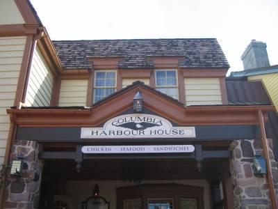 Magic Kingdom - Columbia Harbour House